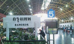 日本を出国できない?いきなりのネコブル。~ミャンマー二十七泊の前にちょっこしタイ北部へ~