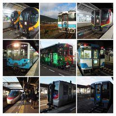 2020.01 年末年始・鉄路でぐるっと九州四国(21)特急列車で四国大移動・徳島ラーメンを食べに行こう