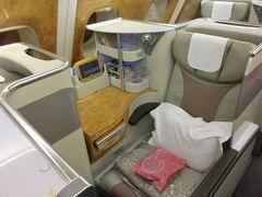 関空からエミレーツ航空のビジネスクラスでリスボンへ  < 新型コロナ禍直前のイベリア半島旅 >