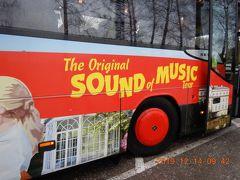 オーストリア横断の旅(12) サウンド・オブ・ミュージックのロケ地を訪ねて・・・