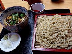 神田100年以上の老舗 蕎麦「更科」