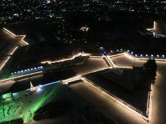 北海道旅行2019-20冬 7日目  函館(ホテルWBF函館 海神の湯  )後編
