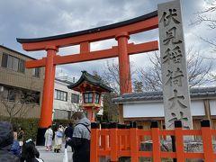 早春の京都