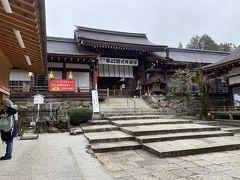 早春の京都2