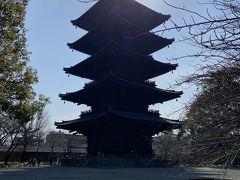 早春の京都3