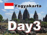 Bon Voyage! インドネシア満喫6日間の旅 2017夏 ~3日目~「ジョグジャカルタ2日目」