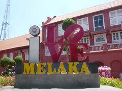 マレーシア④ マラッカとクアラルンプール観光し帰国へ