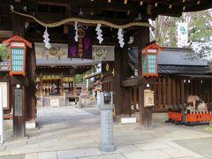 2020冬の京都/静けさは久しぶり…その3