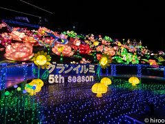 春の伊豆観光【1】伊豆高原