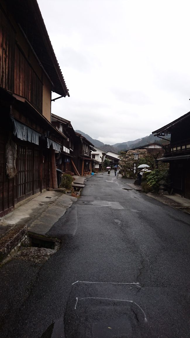 京都でのホテルステイと、早春の妻籠から馬籠までハイキング、時々餅