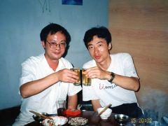 回顧録 2000年 9泊10日 成都・重慶・三峡下り・上海 その2 大足編