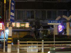 江南周遊(65)上海人民広場へ。