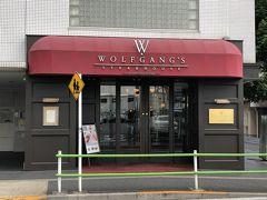 六本木発のステーキ店「ウルフギャング・ステーキハウス六本木」~ランチのバーガーも定評があるドライエイジング製法の熟成肉で有名なNYの名門~