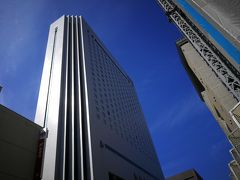 名古屋2泊3日 目的はホテルに泊まること。
