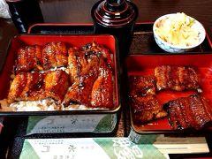 またコロナに負けないように、うなぎを食べました。長野県松本市 「水門」