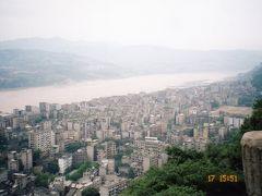 回顧録 2000年 9泊10日 成都・重慶・三峡下り・上海 その4 三峡下り編