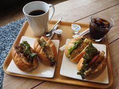 シェラトン・グランデ・オーシャンリゾート 秋の1泊5食付きプラン⑥ (朝食はパインテラス、昼食は風待ちテラスで)