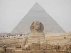 いざエジプトへ・・6日目ピラミッドに圧倒される♪