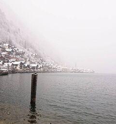 オーストリア・ハルシュタット~美しい湖水&湖岸に岩塩とケルト文明の町~