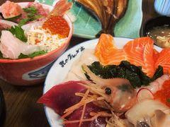 初北海道で北海道グルメを食べつくすぞ!の女子2人旅