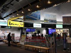 【搭乗メモ】NH540、高松→羽田、B787、プレミアムクラスはビジネスクレイドル。