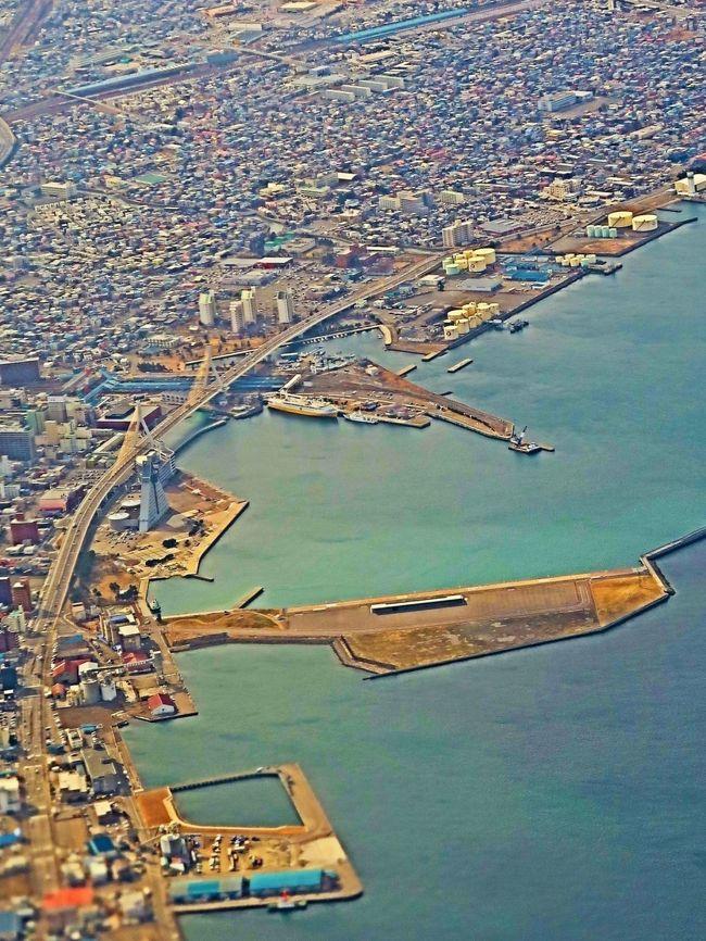 青森港(あおもりこう)は、青森市に位置する港湾。港湾管理者は青森県。港湾法上の重要港湾、港則法上の特定港に指定されている。 <br />陸奥湾の最奥部に位置する、波浪の少ない天然の良港である。江戸時代初期に弘前藩により港が開かれ、その後江戸時代を通じて藩の商港として栄えた。明治後期以降は1908年(明治41年)の青函連絡船の就航により本州と北海道を結ぶ港として位置付けられ、1988年(昭和63年)の青函連絡船運航終了まで鉄道輸送と船舶輸送の結節点として位置し続けた。しかし、国鉄による青函連絡船が運航終了した今日もなお、北海道と本州を結ぶフェリーの発着地としての重要性は衰えておらず、青森港の取扱量の大部分をフェリーによる車両の移出入が占める。現在はクルーズ客船の寄港が多く、2016年(平成28年)は年間20回(9隻)が寄港している。 <br />一帯はみなとオアシスに登録していて、青函連絡船メモリアルシップ八甲田丸を中心施設とするみなとオアシスあおもりとして観光拠点ともなっている。また青森マリーナはあおもり海の駅として海の駅にも登録されている。<br />(フリー百科事典『ウィキペディア(Wikipedia)』 より引用)<br /><br />青森空港は、青森県青森市にある地方管理空港である。 青森市中心部から南方に約10キロメートル(バスで約35分)の標高198メートルの山腹に位置する、本州最北端の空港である。 <br />1964年(昭和39年)11月5日開港。1987年(昭和62年)にターミナルビルを現在の位置に移転。何度かターミナルビルの増床や滑走路の延伸が実施されている。2010年12月、東北新幹線が新青森駅まで延伸された後は、年間利用者80万人台で推移している。<br />国内空港の中でも屈指の雪の多さに悩まされているが、管理する青森県は2013年、作業スピードの早さから「日本一」との呼び声もある空港除雪隊を「ホワイトインパルス」と命名し、インターネットなどを活用してPRに力を入れている。<br />(フリー百科事典『ウィキペディア(Wikipedia)』 より引用)<br /><br />青森空港 については・・<br />https://www.aomori-airport.co.jp/<br /><br />みちのくの絶景と青森の名湯・伝統芸能 酸ヶ湯温泉と五能線・鶴の舞橋 3日間   クラブツーリズム <br />1日目 3月17日(火)   <br />羽田空港(13:15発)-日本航空145便- (14:35着)青森空港--<ホテル無料送迎バス/約40分>--南田温泉(泊) <br />宿泊:津軽南田温泉・ホテルアップルランド<br />津軽南田温泉・ホテルアップルランド については・・<br />http://www.apple-land.co.jp/<br />