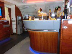 マドリードからエミレーツ航空のビジネスクラスで帰国  <新型コロナ禍直前のイベリア半島旅>