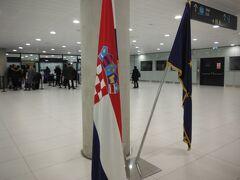 素敵なザグレブの街・クロアチアの人々