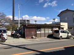 群馬 はっちゃんショップへ 青島食堂再び からの幕張キャンピングカーショー