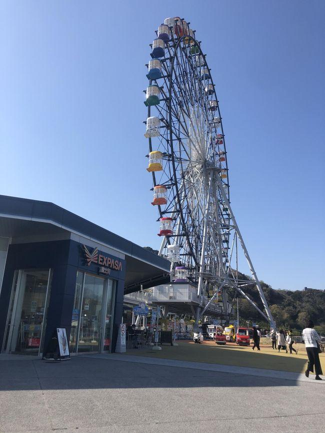 """お仕事の最終目的地近くのSA""""東名・富士サービスエリア""""に立ち寄る。<br />大きな観覧車がお出迎え。<br />見て良し、食べて良しと言った感じ。<br />ぜひ立ち寄ってみる価値のあるサービスエリアです。"""
