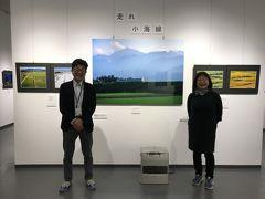 おめでとう!!「高橋修悦・走れ小海線写真展」日本一の高原鉄道小海線野辺山で開催・GO GO!野辺山&中込であの女史と楽しい楽しいナイトツアー