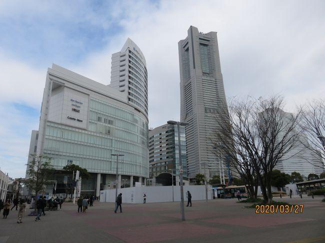 東京でのコロナ陽性者急増で、神奈川県知事から出された週末の外出自粛要請<br /><br />不要不急だけど、直前の金曜日に横浜をぶらりしました