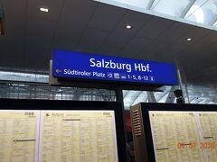 オーストリアのバドガシュタインスキー場は雪・濃霧のためスキー断念、ザルツブルク へ寄り道