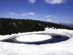 秋田の秘湯!玉川温泉と乳頭温泉を巡る極楽の旅