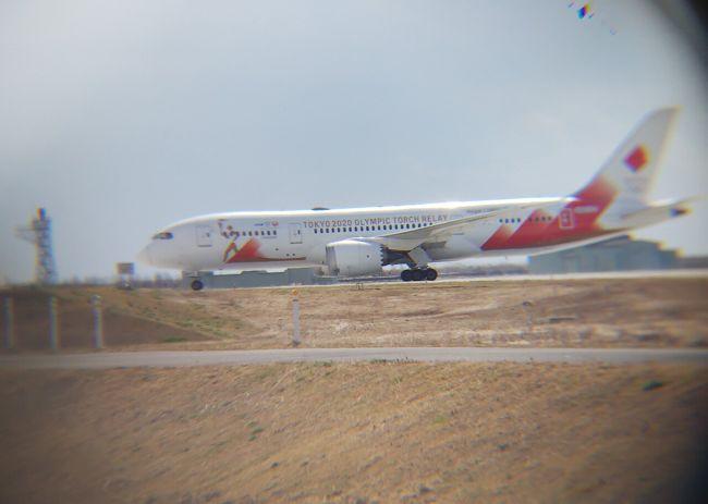 新型コロナの感染が広がり海外へは行けそうになく。<br />そんなときに、JAL×ANA特別輸送機が聖火を松島に運ぶニュース。<br />ブルーインパルスが空にオリンピックを描くらしい!見に行きたい!<br />衝動的にとってしまった新幹線です。<br /><br />オリンピックは延期になってしまいましたが、復興の町に降りた聖火が見れて良かったです。<br /><br />新幹線往復+ホテル1泊のチケット。¥25600