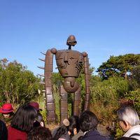 大人ばかり8人で行く三鷹「ジブリ美術館」、西新宿野村ビル「響」(2012年11月)