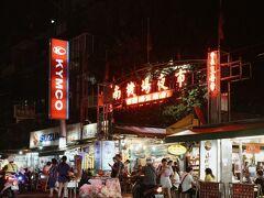夏の台湾 二泊三日グルメ旅