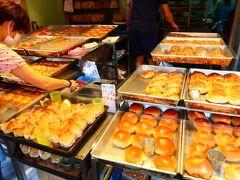 香港★香港は今日も元気です たまには屯門へ ~東城麺包店・屯門公園・明豐粉麺廠~