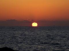 コロナでコロコロ。ヤケクソで、ウロウロ。  1. 室戸岬、徳島