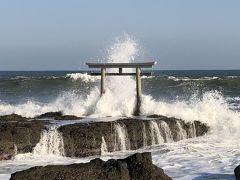 2020年《令和2年》ふっこう割で第1弾は茨城へ!絶景温泉で癒され旅【前編】