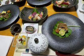 冬の軽井沢♪ Vol2 ☆軽井沢プリンスホテルドッグコテージの夕食は和食懐石料理♪