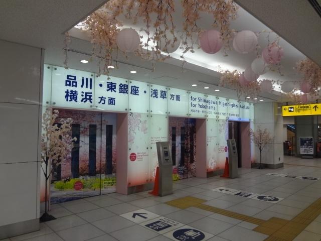 新型コロナウイルスの影響で 外国人旅行客大幅に減少しています。 <br />OLYMPICは、延期になりました。<br /> <br /> ターミナルビル名が 変更された羽田空港に 出かけてみました。<br /> ★お断り★<br /> この旅行記は、仕事で 羽田空港を訪問した時の様子です。(取引先 7社が 羽田空港周辺にあります)<br /> 写真と 取引先とは 無関係です。取引先につきましては、質問されても お答えできません。