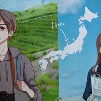 2020 03 能登 輪島(のと わじま)旅 2