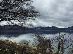 秋田の田沢湖とマタギ資料館