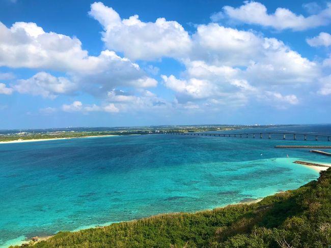 旅行3日目、11月16日午後<br />下地島、伊良部島、来間島ドライブ<br /><br />午前中に中の島ビーチにてシュノーケリングを楽しみました。中の島ビーチには更衣室やシャワーなどの設備はありませんが、シャノーケルツアーでお世話になったPUKUPUKUぷくぷく様に、大きなペットボトルでのシャワーと簡易テントでの更衣をさせていただけましたので、そのまま下地島と伊良部島の観光に出発出来ました(*^▽^*)