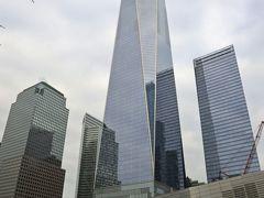 ANA特典ファーストで行くニューヨーク、グランド・ゼロとウォール街