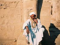 大昔・大学のゼミでエジプト研修旅行