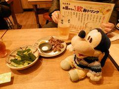 グーちゃん、外出自粛のなか春の箱根本合宿へ行く!(コロナに加えて冷たい雪が・・・。編)