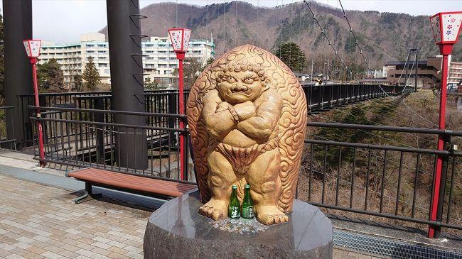 2020年3月 鬼怒川・湯西川温泉旅行①♪鬼怒川温泉をはしご♪