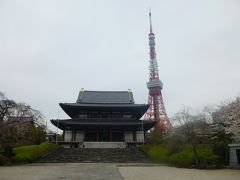 L MAR 2020 高輪・・・③増上寺